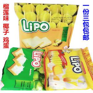越南正品<span class=H>LIPO</span><span class=H>面包干</span>榴莲鸡蛋椰子味三口味一组3包包邮早餐代餐饼