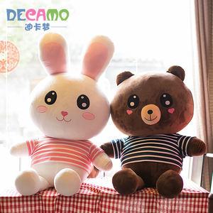 毛绒玩具穿衣小熊公仔玩偶<span class=H>抱抱熊</span>布娃娃兔兔儿童生日礼物送女生