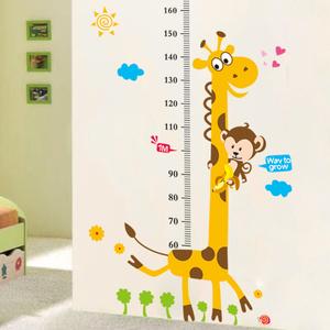 可移除<span class=H>墙贴</span>儿童房客厅卡通宝宝量身高尺墙面装饰贴画动物身高贴纸