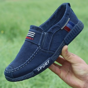 帆布<span class=H>鞋</span>男软底布<span class=H>鞋</span><span class=H>低帮</span><span class=H>休闲</span><span class=H>鞋</span>夏季一脚蹬防臭<span class=H>鞋</span>子透气布<span class=H>鞋</span>男老北京
