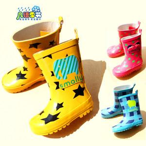 可爱时尚卡通儿童<span class=H>雨鞋</span>雨靴 纯<span class=H>橡胶</span>防滑男女童 宝宝亲子水鞋 套鞋