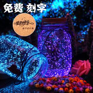 不含星星 夜光星空许愿瓶漂流瓶荧光折纸玻璃瓶创意浪漫生日礼物