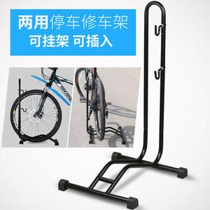 插入式停<span class=H>车架</span>单车L型展示架自行车维修架山地车支撑架放<span class=H>车架</span>脚撑