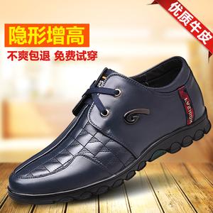 夏季真皮男士隐形内增高商务休闲牛皮鞋<span class=H>男鞋</span>商务潮男英伦<span class=H>鞋子</span>6cm
