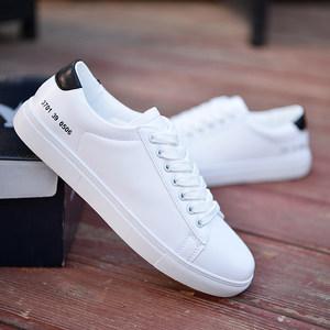 百搭潮鞋<span class=H>男鞋</span>春季小白鞋男士休闲白鞋运动板鞋白色韩版潮流鞋子男