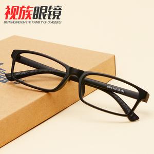 男款女款超轻TR90近视<span class=H>眼镜架</span>眼镜框全框眼镜配近视眼镜学生配眼镜