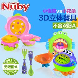nuby努比宝宝3D碗勺餐具小怪兽/小花零食盒婴儿童餐饭碗辅食餐盘