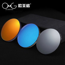1.56 Myopic Polarizing Sunglasses with Degree Color Film Lens with Degree Lens