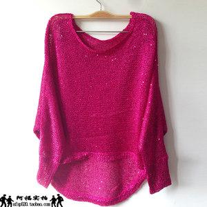 韩版新款玫红色镂空亮片针织衫女薄款毛衣长袖圆领宽松蝙蝠衫罩衫