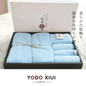 yodo xiui日本<span class=H>浴巾</span><span class=H>毛巾</span>方巾三件套装礼盒装超级吸水结婚回礼礼物