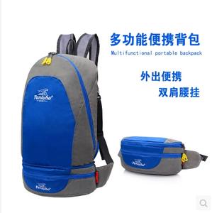 包邮<span class=H>探路虎</span>户外折叠双肩包男收纳包女多功能便携背包休闲运动腰包