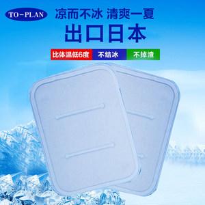 夏天<span class=H>凝胶</span>冰垫凉垫汽车坐垫<span class=H>冰枕</span>降温沙发宠物冰垫散热冰凉垫非水垫