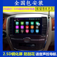 Buick Laojunyue 0607 08 Special Android Large Screen Navigator Integrated Machine