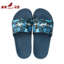 Mickey Mark 2019 net red slippers Menxia one-word slipper anti-slip soft-soled MD coconut tree outdoor fashion cool slipper