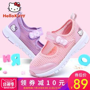 HelloKitty童鞋女童运动鞋夏季女童单鞋镂空女童<span class=H>网鞋</span>透气网面轻便