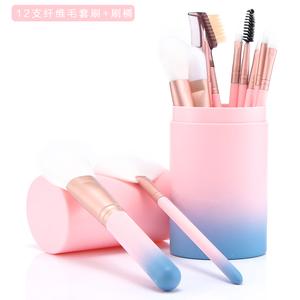 <span class=H>美妝</span>套裝粉刷化妝刷套裝工具初學者化妝全套組合便攜12支眼影刷桶