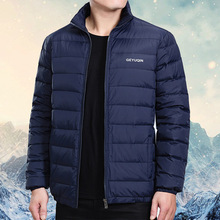 Autumn and Winter Down Dresses Men's Light and Short Down Dresses Youth, Middle-aged and Old People's Large Ultra-light Warm Down Coat