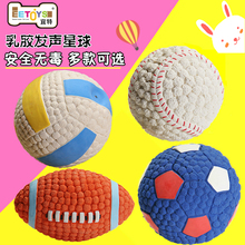 Ite Voice Dog Toys Latex Elastic Football Teddy Golden Edge Herding Resistant Molar Pet Toys