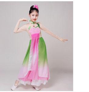 儿童古典舞<span class=H>演出服</span>中国风女童飘逸少儿表演秧歌民族舞蹈扇子舞仙女