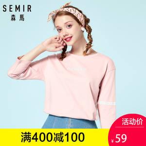 森马长袖<span class=H>T恤</span>女2018秋冬新款七分袖粉色中长款纯棉前短后长上衣衫