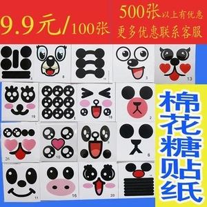 9块9包邮 新品卡通棉花糖贴纸 小白兔贴纸 狗狗棉花糖眼睛嘴巴