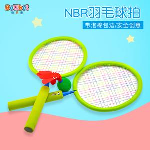 儿童羽毛球拍套装幼儿园小学生初学训练户外运动3-12岁球类<span class=H>玩具</span>女