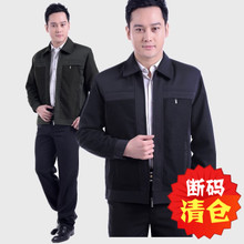 Middle-aged men's jacket, large size, middle-aged and old men's jacket, casual Lapel jacket, spring and autumn daddy's jacket