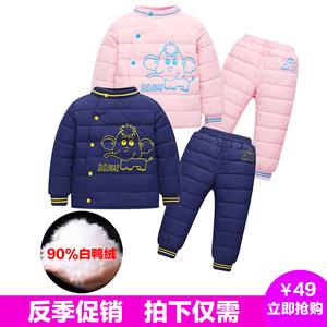 新款儿童羽绒服内胆套装轻薄童装套装男女童羽绒服短款衣<span class=H>裤</span>两件套