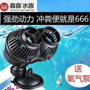 森森鱼缸JVP造浪泵静音造流泵双头迷你冲浪泵 冲缸底鱼便清理垃圾