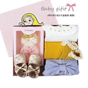 新生儿用品婴儿套装衣服礼盒<span class=H>母婴</span>大礼包女宝宝秋冬季满月礼物高档