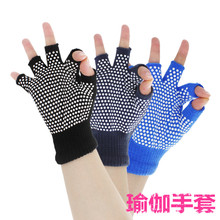 Cotton Yoga Gloves Ladies Professional Sports Fitness cycling anti skid Yoga half refers to four seasons yoga products