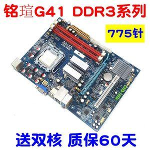 <span class=H>铭瑄</span>MS-G41L/MDL/ML S2等775针<span class=H>cpu</span>集显全集成小板G41主板DDR3内存