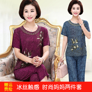 夏季<span class=H>妈妈装</span>休闲套装 中老年夏装短袖两件套大码女装夏天50-60-70