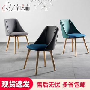 现代简约靠背书桌椅北欧实木创意休闲<span class=H>椅子</span>电脑椅家用<span class=H>软包</span>布艺餐椅