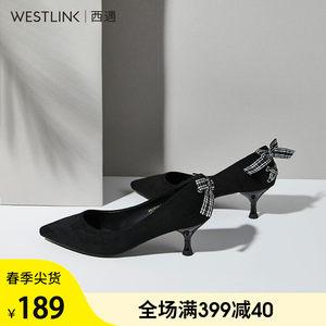 西遇女鞋2019新款春浅口尖头通勤格子蝴蝶结<span class=H>高跟鞋</span>女细跟20193091