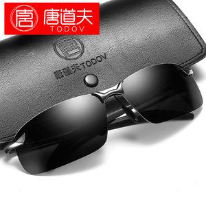 2017新款男士<span class=H>墨镜</span>太阳镜男潮开车方形偏光镜太阳眼镜司机镜驾驶镜
