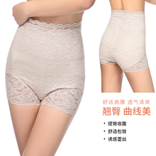High-waist retractable underwear, hip-lifting plastic pants, spring and summer postpartum plastic pants, anti-wear insurance, underpants, cotton crotch