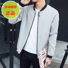 Spring and summer 2017 thin jacket jacket, men's pure color fashion jacket, men's fashion jacket, M-5XL jacket