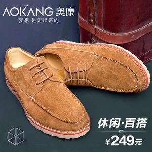奥康<span class=H>男鞋</span>秋季青年男士休闲鞋韩版潮鞋<span class=H>反</span><span class=H>绒皮</span><span class=H>真皮</span>青春潮流鞋子板鞋