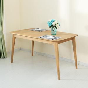 桌椅<span class=H>餐桌</span>椅白橡木套装一桌四椅北欧风桌类实木<span class=H>住宅</span><span class=H>家具</span>