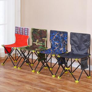 户外折叠椅便捷钓鱼椅坐椅多功能台钓凳美术生写生马扎沙滩小板凳