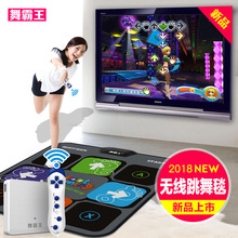 Dancing overlord wireless dance blanket single-person television computer dual-purpose home dance machine Yoga somatosensory game machine