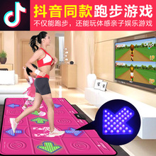 Dancing Overlord Dancing Blanket Double TV Computer Interface Dancing Machine Household Body Feeling Hand Dancing, Foot Dancing and Running Game Machine