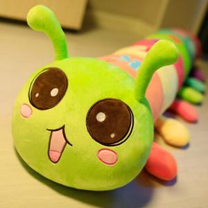 毛毛虫毛绒<span class=H>玩具</span>可爱女孩抱着睡觉的抱枕长条枕布娃娃公仔床上玩偶