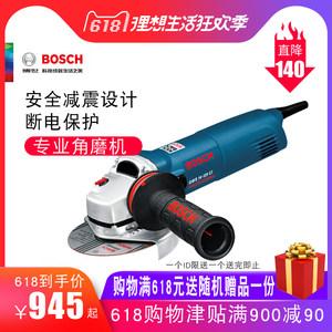 博世角磨机150 重型抛光打磨手砂轮磨光机GWS 14-150 CI<span class=H>切割机</span>