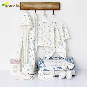pureborn 新生婴儿礼盒男女宝宝纯棉衣服套装四季满月礼品0-3个月