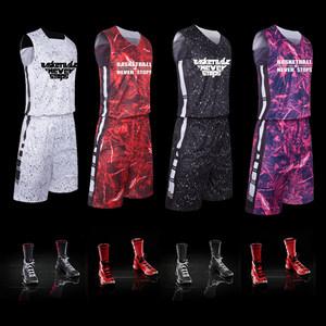 <span class=H>篮球</span>服套装男定制队服 儿童<span class=H>篮球</span>衣女比赛训练服吸汗运动背心印字