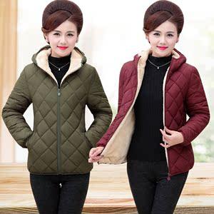 中年妈妈棉衣女40-50岁新款中老年人女装冬装加厚加绒棉袄外套女