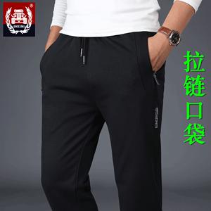 运动裤男宽松直筒休闲裤加绒加厚大码跑步卫裤夏季薄款透气<span class=H>针织裤</span>