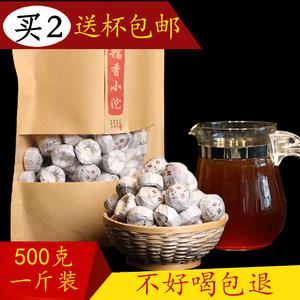 买2送杯普洱糯香小<span class=H>沱茶</span>糯米香 普洱茶熟茶迷你饼茶散装散茶500g